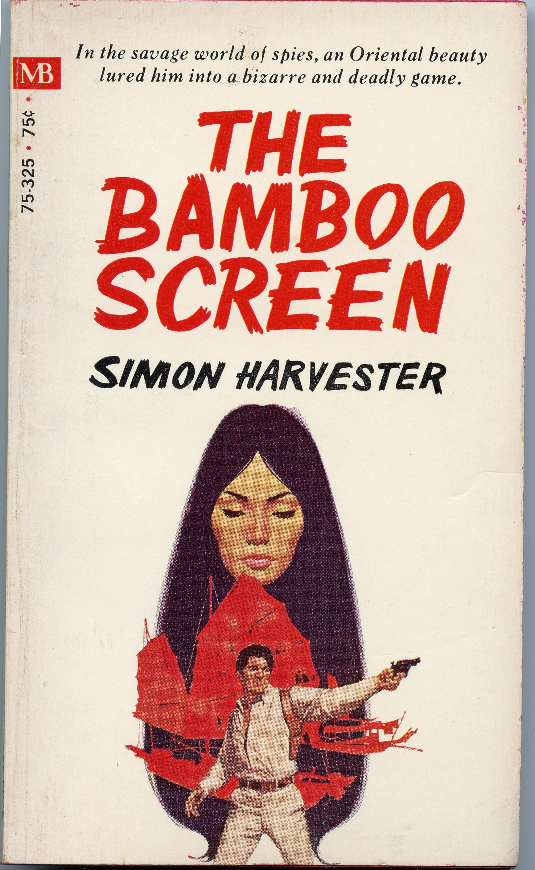 Image for The Bamboo Screen